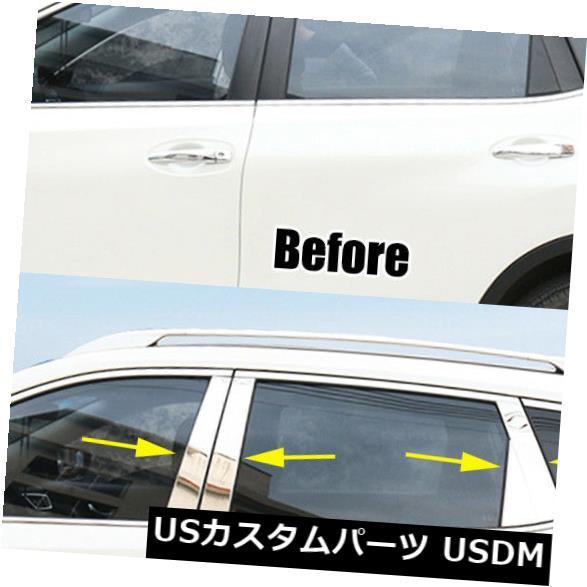 ドアピラー クロム窓の柱のポストは日産のローグ2014-2019年のためにステンレス製のトリムをカバーします Chrome Window Pillar Post Posts Cover Trim Stainless For Nissan Rogue 2014-2019