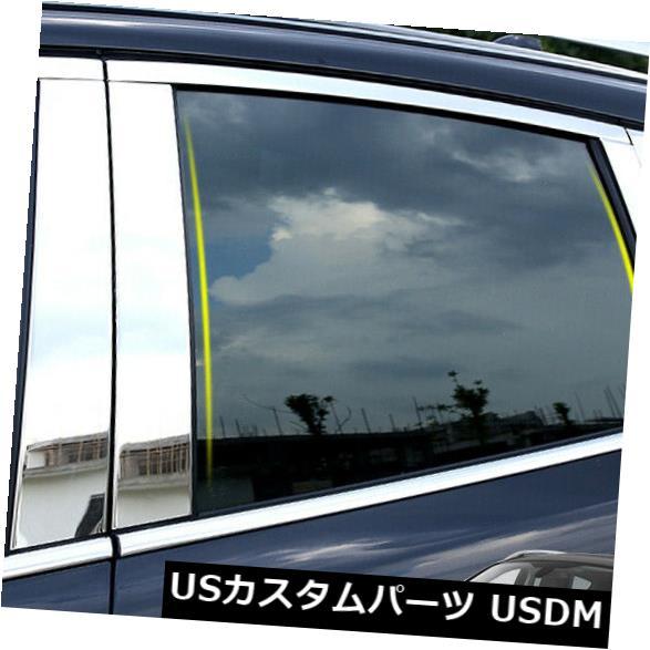 ドアピラー クロム窓の柱のポストはフォードの脱出Kuga 13-18のためのカバートリムの装飾を投稿します Chrome Window Pillar Post Posts Cover Trim Decoration For Ford Escape Kuga 13-18