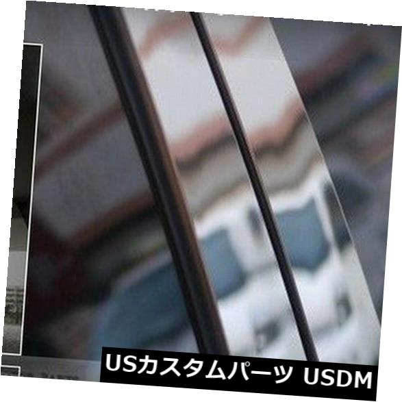 ドアピラー KIA 2011-2015 Optima K5のための6Pcsを形作るステンレス鋼のクロム窓の柱の Stainless Steel Chrome Window Pillar Molding 6Pcs For KIA 2011-2015 Optima K5