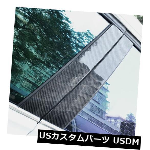 ドアピラー 6本のドア窓の柱のトリムカバーステッカーカーボンファイバーFR BMW 3シリーズF30 F35 6Pcs Doors Window Pillar Trim Cover Sticker Carbon Fiber Fr BMW 3 Series F30 F35