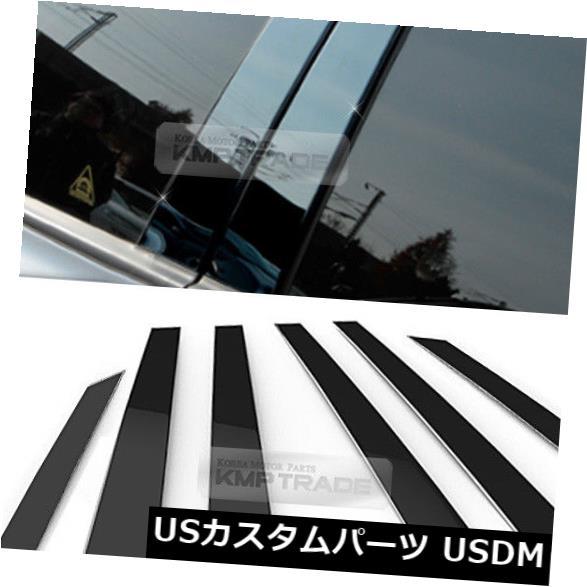 ドアピラー ルノー06-11タリスマンSM7のための6個を成形するステンレス鋼ブラックウィンドウピラー Stainless Steel Black Window Pillar Molding 6Pcs For RENAULT 06-11 Talisman SM7
