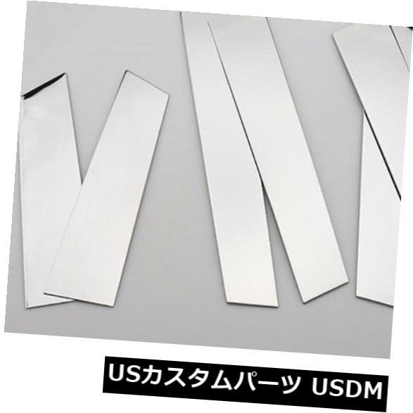 ドアピラー 日産ムラーノ2015-2019のための車のクロムステンレス鋼の窓の柱カバートリム Car Chrome Stainless Steel Window Pillar Cover Trim For Nissan Murano 2015-2019