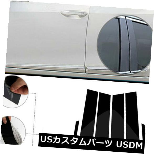 ドアピラー トヨタカローラ2014-2018のための6本の窓のドアのPCセンターピラーカバートリムフィット 6pcs Window Door PC Center Pillar Cover Trim fit for Toyota Corolla 2014-2018