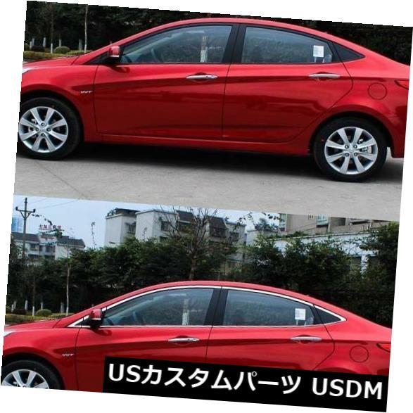 ドアピラー ヒュンダイヴェルナのためにぴったり合う16pcs全窓柱の土台の形成のトリム 16pcs Full Window Pillars Sill Molding Trim Exactly Fitted For Hyundai Verna