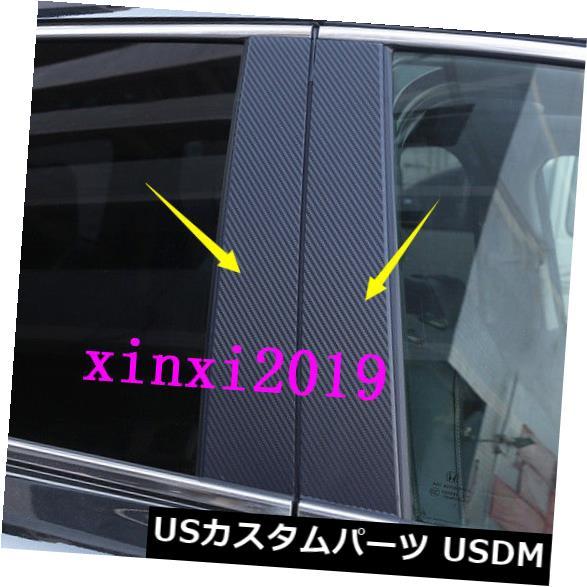 ドアピラー ホンダCRV CR-V 2017 2018のための6xカーボン繊維の窓の柱のポストカバーステッカー 6x Carbon fiber Window Pillars Post Cover stickers For Honda CRV CR-V 2017 2018
