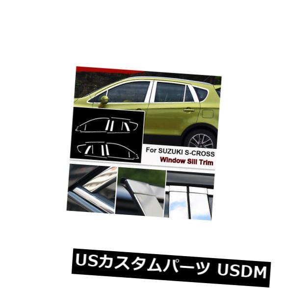 ドアピラー スズキS-CROSS用フルウィンドウミドルピラー成形シルトリムステンレス鋼 Full Window Middle Pillar Molding Sill Trim Stainless Steel For Suzuki S-CROSS