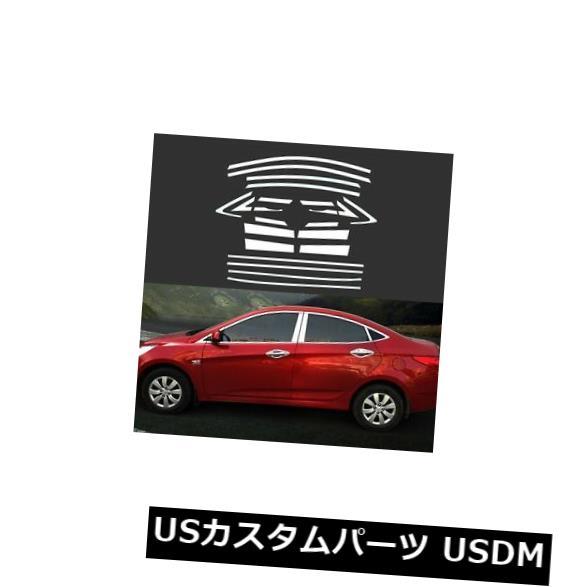 ドアピラー ヒュンダイのアクセントのための完全なウィンドウズクロム鋳造物のトリムの装飾の中心の柱 Full Windows Chrome Molding Trim Decoration Center Pillar For Hyundai Accent