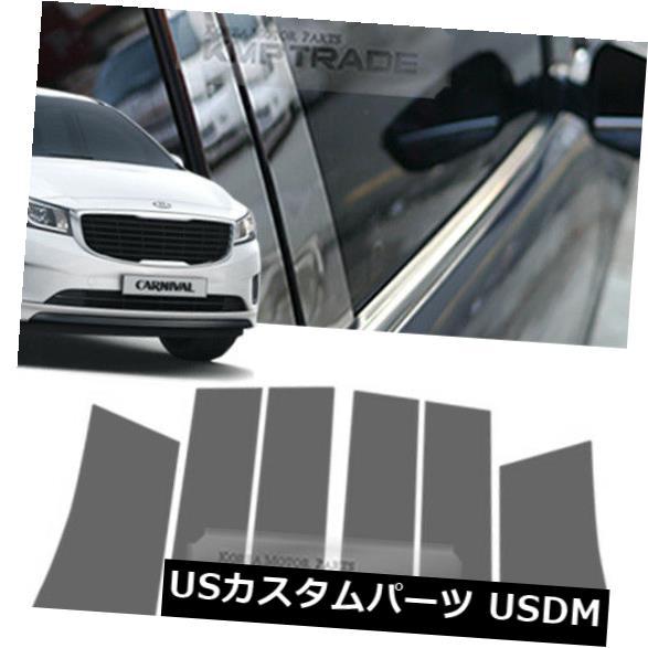ドアピラー KIA 2015 - 2018セドナのための6Pを形成するステンレス鋼のクロム窓の柱のPC Stainless Steel Chrome Window Pillar PC Molding 6P For KIA 2015 - 2018 Sedona