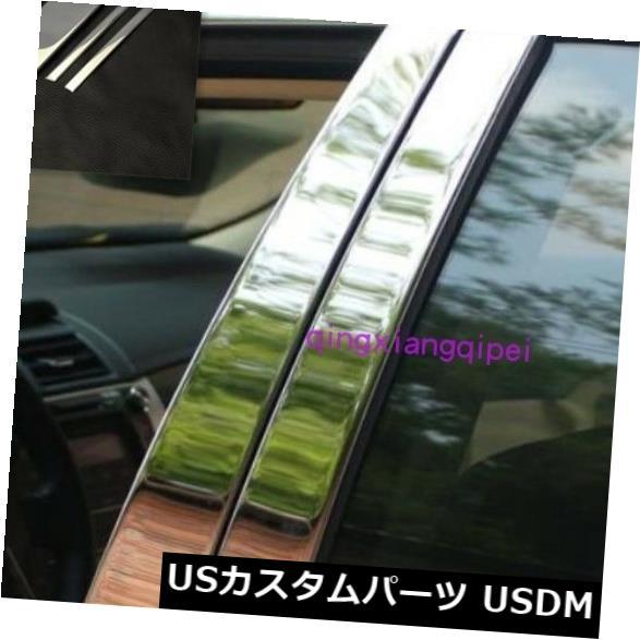 ドアピラー トヨタカムリXV70 2018のためのステンレス鋼の外部の窓の柱のポストのトリム Stainless steel Exterior Window Pillar Posts trim For Toyota Camry XV70 2018