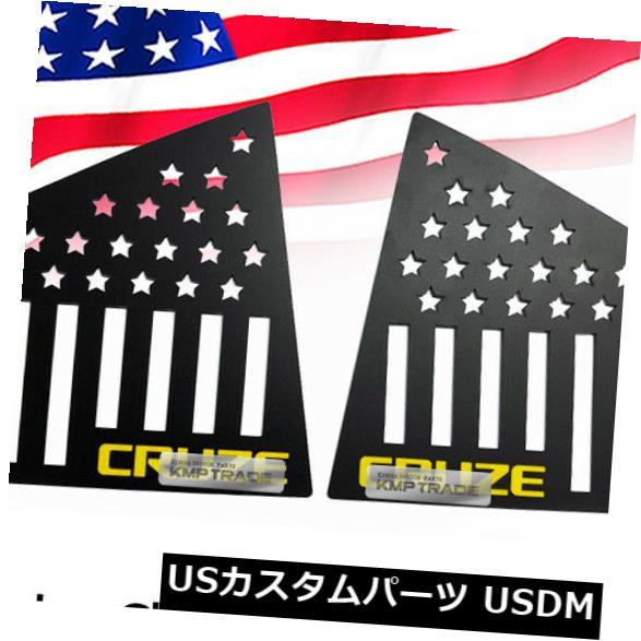 ドアピラー Cピラーウィンドウスポーツプレートイエローロゴアメリカ国旗のためのCHEVY 08-16 Cruze 4dr C Pillar Window Sports Plate Yellow Logo American Flag for CHEVY 08-16 Cruze 4dr