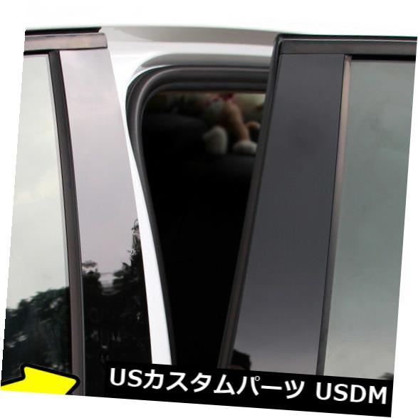 ドアピラー 6PCS PC素材ブラックカーウィンドウBCピラーステッカー(トヨタカローラ2014-2018用) 6PCS PC Material Black Car Window BC-pillar Sticker For TOYOTA COROLLA 2014-2018