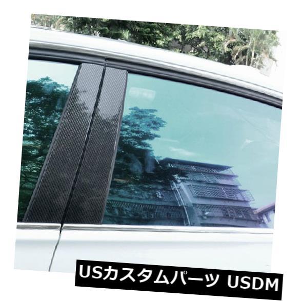 ドアピラー BMW 5シリーズF10 F18のための6Pcsドア窓の柱のトリムカバーステッカーカーボン繊維 6Pcs Door Window Pillar Trim Cover Sticker Carbon Fiber For BMW 5 Series F10 F18