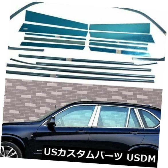 ドアピラー フルウィンドウズモールディングトリム装飾ストリップw /センターピラーBMW X 5用 Full Windows Molding Trim Decoration Strips w/ Center Pillar For BMW X5
