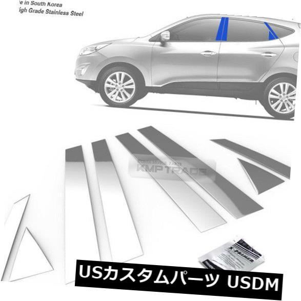 ドアピラー HYUNDAI 2002 - 2012 Getzのためのステンレス鋼のクロム窓の柱の鋳造物4P Stainless Steel Chrome Window Pillar Molding 4P For HYUNDAI 2002 - 2012 Getz
