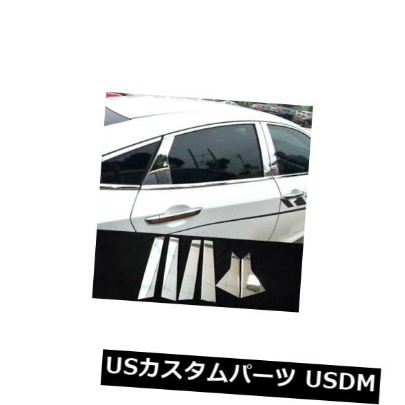 ドアピラー 6PCS車のドアの窓柱ポストトリムカバーはホンダシビックセダン2016-2018に適合 6PCS Car Door Window Pillar Post Trim Cover fits for Honda Civic Sedan 2016-2018
