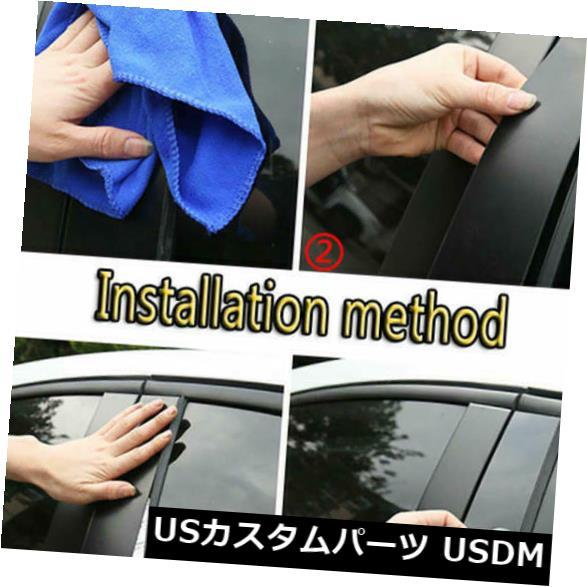 ドアピラー 8本ミラー効果ウィンドウセンターピラーカバートリムフィットトヨタRAV4 201 BKQ 8pcs Mirror Effect Window Center Pillar Cover Trim Fit For Toyota RAV4 201 BKQ