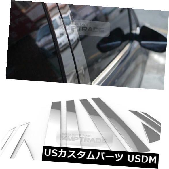 ドアピラー HYUNDAI 12-2016 i40大広間のためのステンレス鋼のクロム窓の柱の鋳造物10P Stainless Steel Chrome Window Pillar Molding 10P For HYUNDAI 12-2016 i40 Saloon