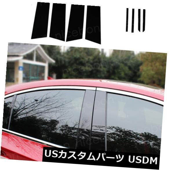 ドアピラー シボレークルーズセダン2010-2015ミラー効果ウィンドウセンターピラーカバー用 For Chevrolet Cruze Sedan 2010-2015 Mirror Effect Window Center Pillar Cover