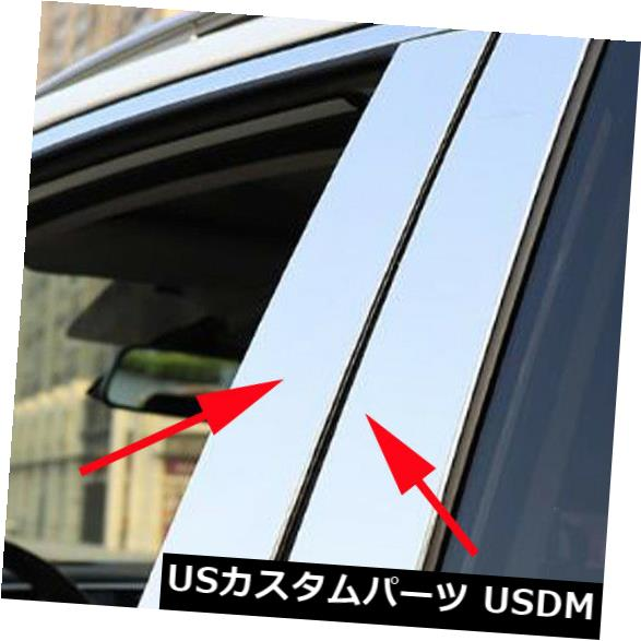 ドアピラー 日産Qashqai J11 2015-2018車の窓ミドルピラー保護カバー10個用 For Nissan Qashqai J11 2015-2018 Car Window Middle Pillar Protective Cover 10Pcs