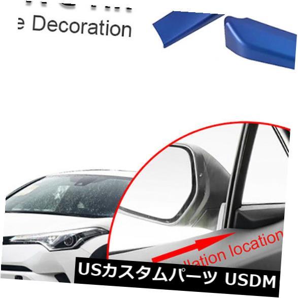 ドアピラー Toyota CHR C-HR 2016 2017 2018インテリアウィンドウAピラーフレームカバートリム For Toyota CHR C-HR 2016 2017 2018 Interior Window A Pillar Frame Cover Trim