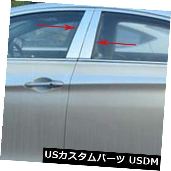 ドアピラー Hyundai Sonata 2011 2012-2014ステンレスウィンドウセンターピラーポストカバートリム用 For Hyundai Sonata 2011 2012-2014 Stainless Window Center Pillar Post Cover Trim