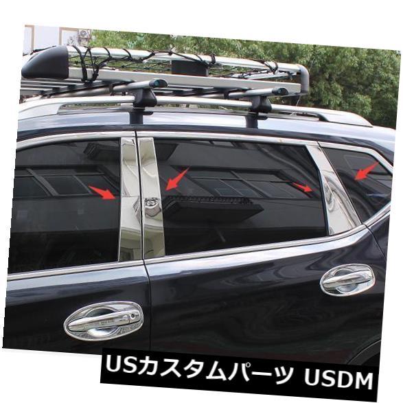 ドアピラー 日産エクストレイル2014-2018クロームウィンドウピラーポストカバートリム成形用 For Nissan x-Trail 2014-2018 Chrome Window Pillar Posts Cover Trim Molding