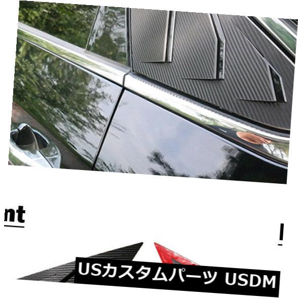ドアピラー Cピラープレートマスクデカールウィンドウガラスモールディング(フィット:HYUNDAI 2015-2019 Sonata) C Pillar Plate Mask Decal Window Glass Molding (Fits: HYUNDAI 2015-2019 Sonata)