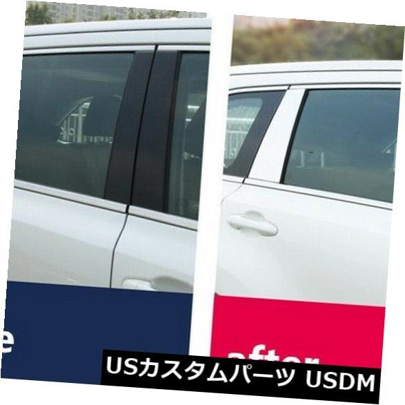 ドアピラー トヨタハイランダー2014-2019のためのステンレス鋼の窓の柱のポストカバートリム6p Stainless Steel Window Pillar Post Cover Trim 6p For Toyota Highlander 2014-2019