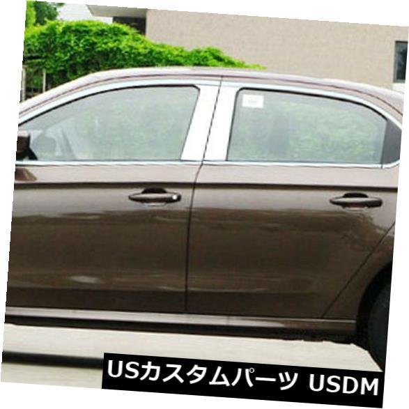 ドアピラー ステンレス鋼のクロム窓枠+柱はシトロエンElyseeのためのカバーをトリムします Stainless Steel Chrome Window Sills+Pillar Posts Trims Cover For Citroen Elysee