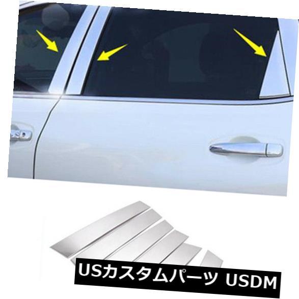 ドアピラー ステンレス鋼の窓の柱は日産ローグX-Trail 2014-2018のための6個をトリムします Stainless Steel Window Pillar Posts trim 6pcs For Nissan Rogue X-Trail 2014-2018