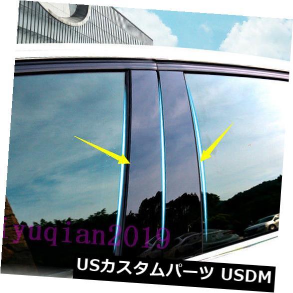 ドアピラー ヒュンダイElantra 2017-2018のための8x黒い側面の窓のPCのプラスチック柱のポストカバー 8x Black Side Window PC plastic Pillars Post Cover For Hyundai Elantra 2017-2018