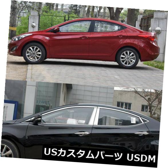 ドアピラー ヒュンダイElantraのためのステンレス鋼のクロム窓枠+柱の支柱のトリムカバー Stainless Steel Chrome Window Sills+Pillar Posts Trims Cover For Hyundai Elantra