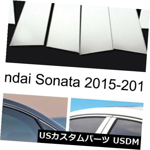 ドアピラー ヒュンダイソナタ2017-2019のための車のクロムステンレス鋼の窓の柱カバートリム Car Chrome Stainless Steel Window Pillar Cover Trim For Hyundai Sonata 2017-2019