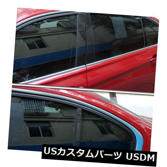 ドアピラー BMW 3シリーズF30 F35のための6Pcsドア窓の柱のトリムカバーステッカーカーボン繊維 6Pcs Door Window Pillar Trim Cover Sticker Carbon Fiber For BMW 3 Series F30 F35