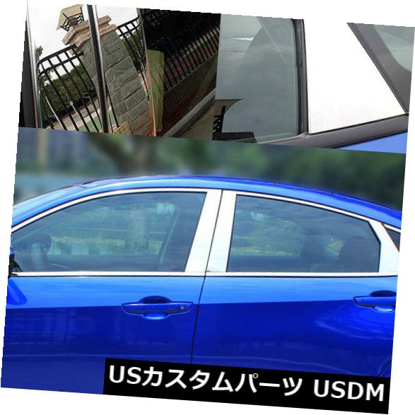 ドアピラー Honda Civic 10th Gen 2016-2018セダンクロームウィンドウピラーポストカバートリム用 For Honda Civic 10th Gen 2016-2018 Sedan Chrome Window Pillar Post Cover Trim