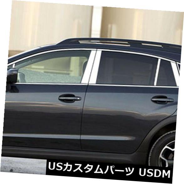ドアピラー ステンレス鋼のクロム窓枠+支柱はスバルXV 12-14のためのカバーをトリムします Stainless Steel Chrome Window Sills+Pillar Posts Trims Cover For Subaru XV 12-14