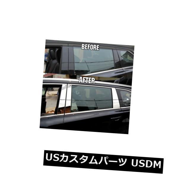 ドアピラー 2014 - 2018年トヨタハイランダーステンレススチールウィンドウピラーポストカバートリム for 2014 - 2018 Toyota Highlander Stainless Steel Window Pillar Post Cover Trim