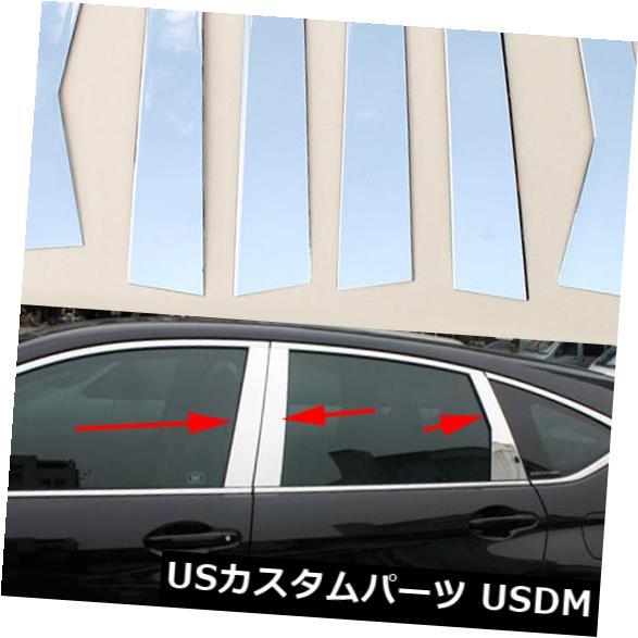 ドアピラー 6PCSステンレス製の窓の柱はホンダCRV CR-V 12-15のためのトリム成形をカバーします 6PCS Stainless Window Pillar Posts Cover Trim Molding For Honda CRV CR-V 12-15