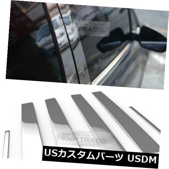 ドアピラー ルノー08 - 2016カレオスQM5のためのステンレス鋼のクロム窓の柱の鋳造物6P Stainless Steel Chrome Window Pillar Molding 6P For RENAULT 08 - 2016 Kaleos QM5