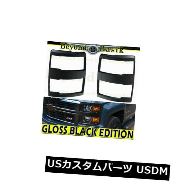 ドアピラー 2014-2015 CHEVY SILVERADO 1500ヘッドライトベゼルカバートリムグロスブラック2ピースセット 2014-2015 CHEVY SILVERADO 1500 HeadLight Bezel Covers Trim GLOSS BLACK 2pc set