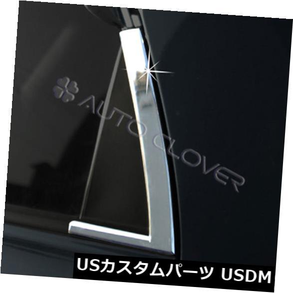 ドアピラー 05 10 Kia Sportageのためのクロム窓の土台Cの柱の付け合わせの鋳造物のトリム2p Chrome Window Sill C Pillar Garnish Molding Trim 2p For 05 10 Kia Sportage