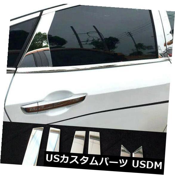 ドアピラー ホンダシビック16-18クローム車のドア窓ピラーポストトリムカバー成形6ピース For Honda Civic 16-18 Chrome Car Door Window Pillar Post Trim Cover Molding 6pcs