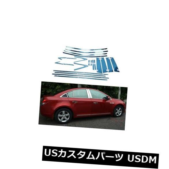 ドアピラー シボレークルーズのための完全なウィンドウズクロム鋳造物のトリムの装飾の中心の柱 Full Windows Chrome Molding Trim Decoration Center Pillar For Chevrolet Cruze