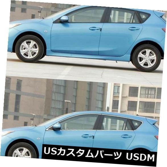 ドアピラー マツダ3ハッチバック用にぴったりフィットされた12本のフルウィンドウピラーシルモールディングトリム 12pcs Full Window Pillars Sill Molding Trim Exactly Fitted For Mazda 3 Hatchback