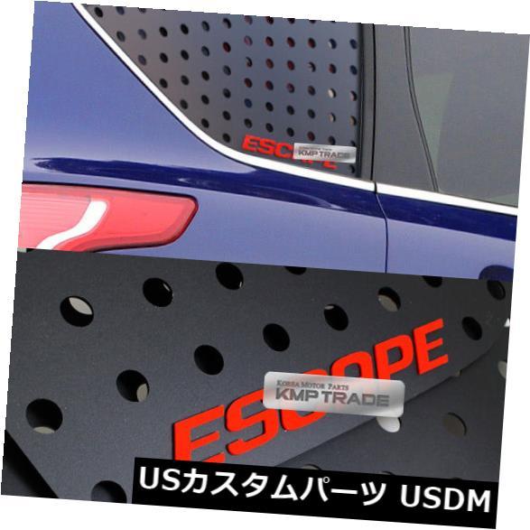 ドアピラー フォード2013-2016の脱出のための赤いロゴを形成するCの柱の窓ガラスのスポーツの版 C Pillar Window Glass Sports Plate Molding Red Logo for FORD 2013-2016 Escape