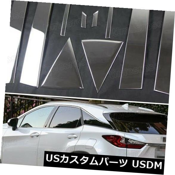 ドアピラー 2016レクサスRX350 / RX450hのための12本のBピラードアウィンドウピラーカバートリムフィット 12pcs B-Pillar Door Window Pillar Cover Trim Fit for 2016 Lexus RX350 / RX450h