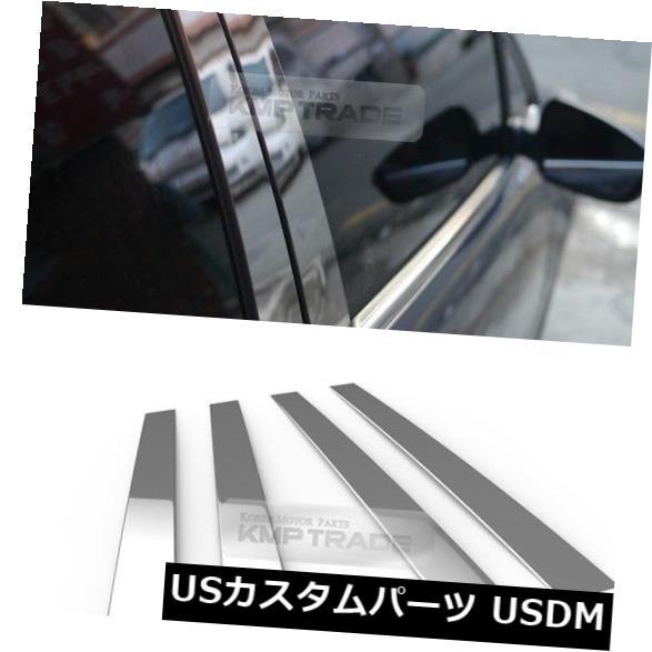 ドアピラー HYUNDAI 2006年 - 2010年ヴェルナのためのステンレス鋼のクロム窓の柱の鋳造物4P Stainless Steel Chrome Window Pillar Molding 4P For HYUNDAI 2006 - 2010 Verna