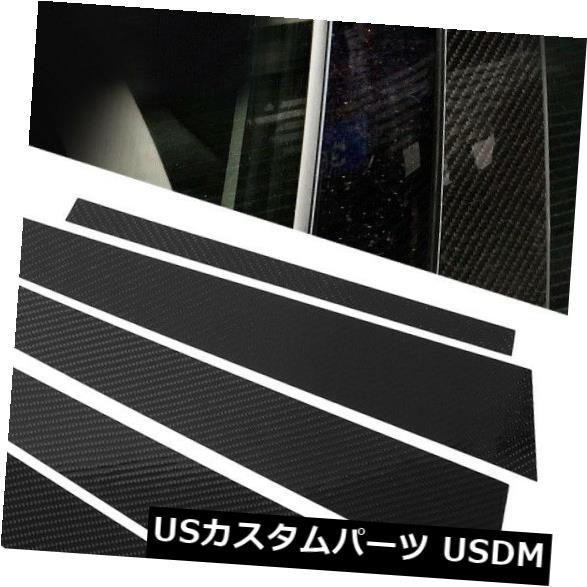 ドアピラー カーボンファイバーカードアウィンドウBピラートリムカバー320i 325i 330i 2005-2012 Carbon Fiber Car Door Window B pillars Trim Cover for 320i 325i 330i 2005-2012