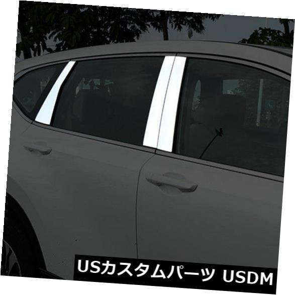 ドアピラー ホンダCRV 2017のための6PCSステンレス窓の柱の中心のポストカバートリム 6PCS Stainless Window Pillar Center Post Cover Trim For Honda CRV 2017