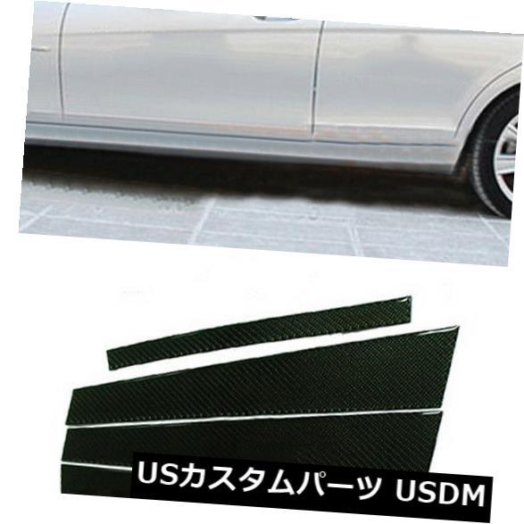 ドアピラー メルセデスベンツCクラスW204 08-15炭素繊維用6PCSウィンドウピラーフレームフィット 6PCS Window Pillar Frame Fit For Mercedes Benz C-Class W204 08-15 Carbon Fiber